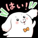 限定無料スタンプ::LINE CONOMI × モフ缶