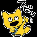 限定無料スタンプ::金田 こん × LINEクーポン