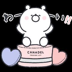数量限定/限定無料スタンプ::ガーリーくまさん×カナデル