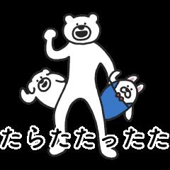 限定無料スタンプ::けたくま×長谷工グループ コラボスタンプ