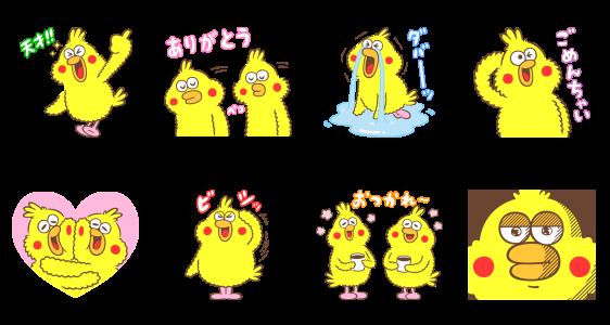 数量限定/限定無料スタンプ::dカード☆ポインコスタンプ
