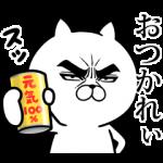 数量限定無料スタンプ::目ヂカラ☆にゃんこ × ヤマダデンキ