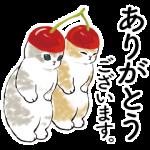 限定無料スタンプ::にゃんこスイーツ! × LINEバイト