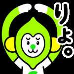 限定無料スタンプ::モモンキー × LINEMO(ラインモ)