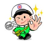【海外限定スタンプ】Postal Baby Doll