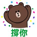 【海外限定スタンプ】LINEキャラクター:セブンイレブン サッカーVIVA