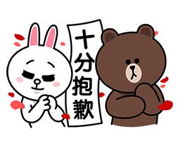 【海外限定スタンプ】ブラウン&コニー スペシャル:映画Happy Plan