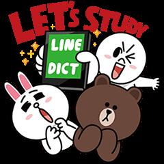 海外限定スタンプ::LINE Dictで勉強しよう!(インドネシア)