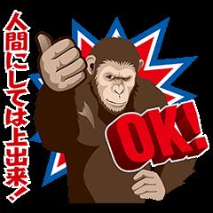 期間限定スタンプ::猿の惑星:新世紀 おしゃべり猿シーザー