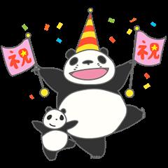 公式スタンプ::パンダコパンダ