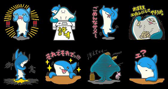 期間限定スタンプ::ちいサメ&エイさん