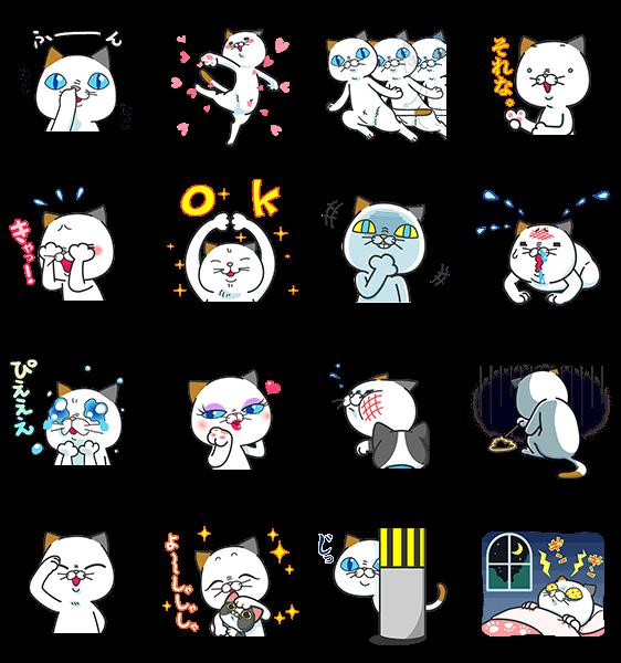 動く限定スタンプ::動く!タマ川ヨシ子(猫)