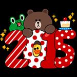 隠しスタンプ::LINEサンタからメリークリスマス♪