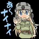 隠しスタンプ::ワールド・オブ・タンコちゃん!