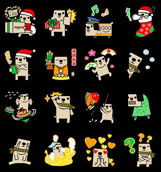期間限定スタンプ::ポチ (クリスマス&新年)