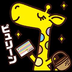 隠しスタンプ::nanaco