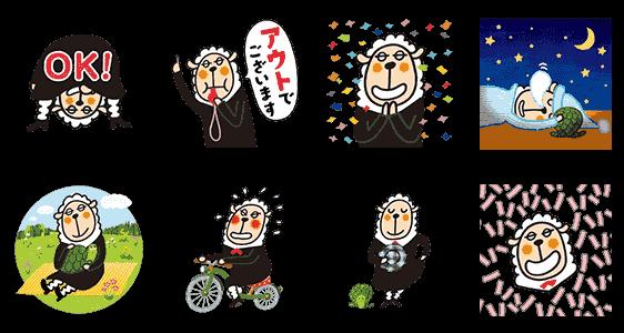 動く限定スタンプ::うごく☆あんしんセエメエ♪