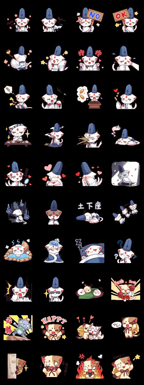 アニメ・マンガキャラクリエイターズ::九蔵喵窩オリジナルアニメ SAKURA 1