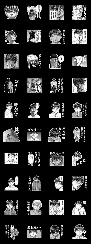 アニメ・マンガキャラクリエイターズ::ブラックジャックによろしく!!