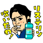 動く限定スタンプ::動く!剛力彩芽・髙橋大輔