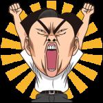 公式スタンプ::動く!行け!稲中卓球部