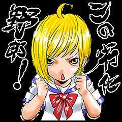 隠しスタンプ::CO-DOKU GAME