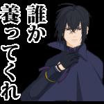 アニメ・マンガキャラクリエイターズ::VAMPIRE HOLMESシュールスタンプ