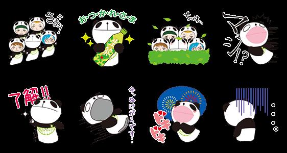隠しスタンプ::GReeeeN×生茶パンダ♪