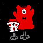 限定スタンプ::カナヘイデザイン オリジナルスタンプ