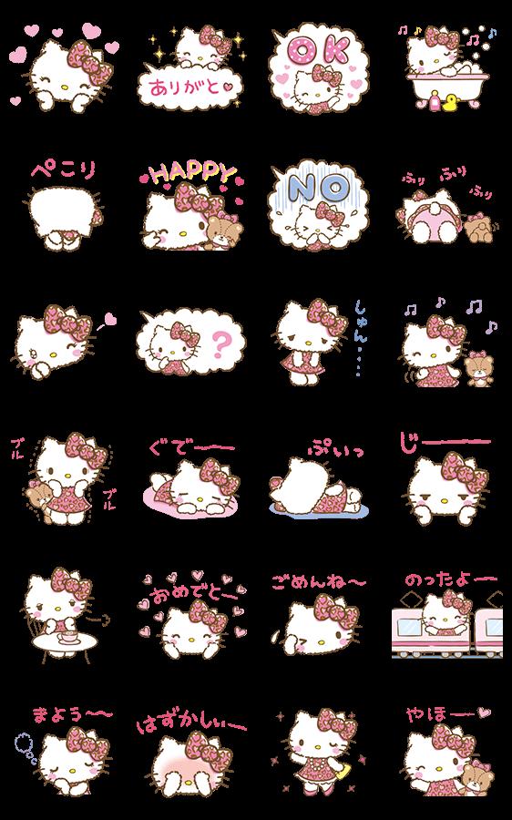 公式スタンプ::ハローキティ ガーリー♪アニメスタンプ