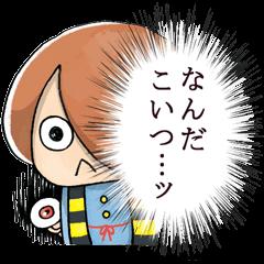 アニメ・マンガキャラクリエイターズ::ゆる~いゲゲゲの鬼太郎