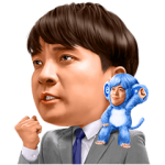 隠し無料スタンプ::エン転職 Mr.エン/バカリズム&濱田岳