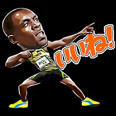 限定無料スタンプ::世界最速の男 ボルトスタンプ