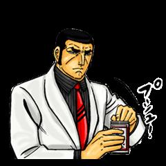 アニメ・マンガキャラクリエイターズ::ゴルゴ13シリーズ vol.2