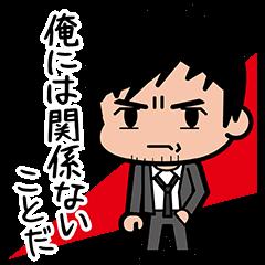 隠し無料スタンプ::『MOZU』キャラクタースタンプ