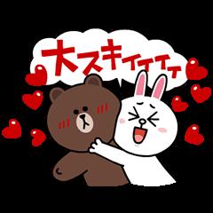 公式スタンプ::かまちょブラコニ☆ラブスタンプ