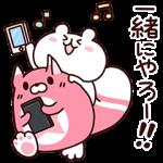 隠し無料スタンプ::白猫プロジェクト×ゆるくまコラボスタンプ