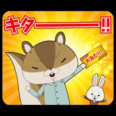 音付きスタンプ::紙兎ロペ しゃべって動くスタンプ