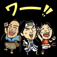 隠し無料スタンプ::特別版!三太郎と仲間たち