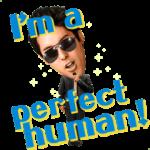 音付きスタンプ::PERFECT HUMAN 歌うスタンプ