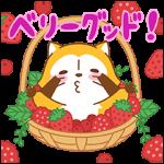 とび出るスタンプ::フルーツラスカル☆ ポップアップスタンプ