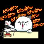 限定無料スタンプ::タマ川 ヨシ子(猫)攻めすぎた第9弾!
