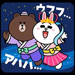 限定無料スタンプ::ブラコニ☆恋の七夕スタンプ