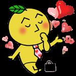 限定無料スタンプ::草花木果 ゆずリーマンスタンプ2016