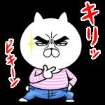 隠し無料スタンプ::目ヂカラ☆にゃんこ×ユニクロ