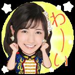 公式スタンプ::AKB48 選抜総選挙第一党記念スタンプ