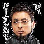 人気スタンプ特集::TVドラマ&映画『闇金ウシジマくん』