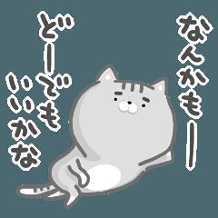 人気スタンプ特集::人生に疲れたネコ