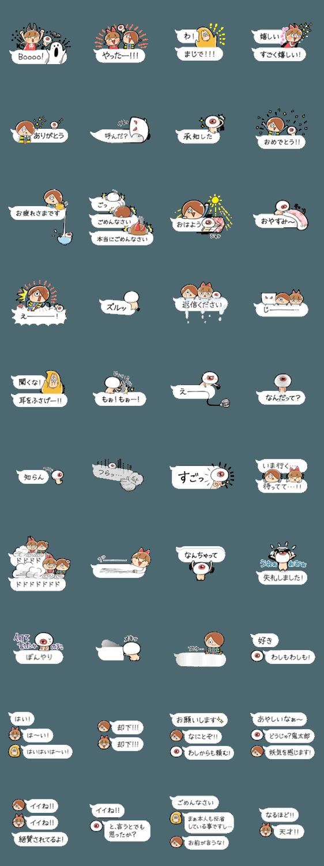 人気スタンプ特集::ゆる~いゲゲゲの鬼太郎6