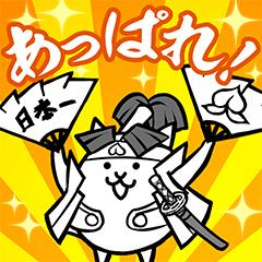 人気スタンプ特集::にゃんこ大戦争☆キモかわスタンプ2!